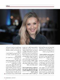 Arabian Business - January - Duco Beta - Page 48-51 copy