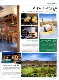 Lime Tree_Ahlan Arabia_26 May 2016_Page 38
