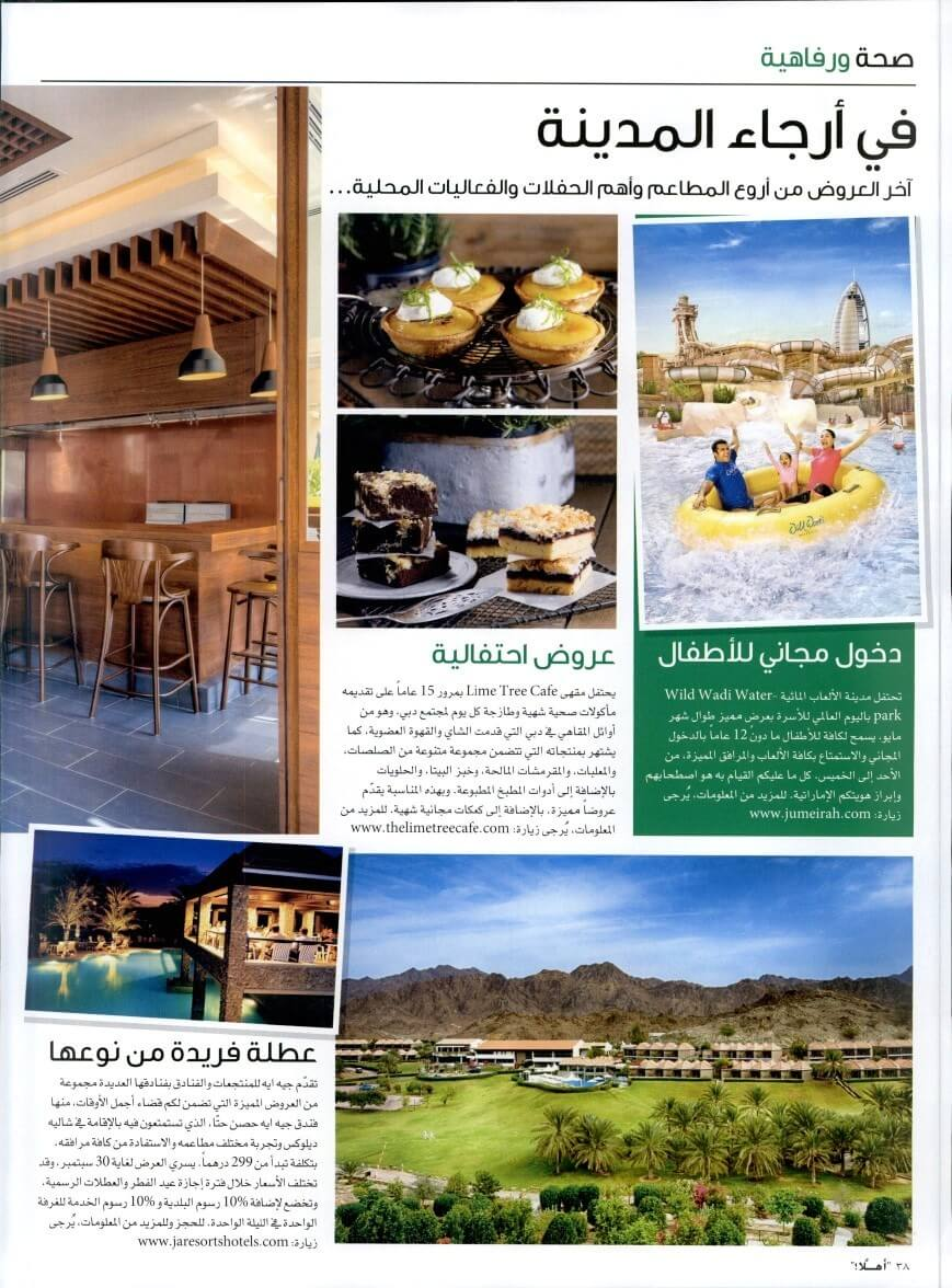 Lime Tree_Ahlan Arabia_26 May 2016_Page 38