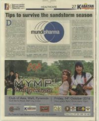 Mundipharma - Kabayan Weekly - 25 August 2016 - Page 27