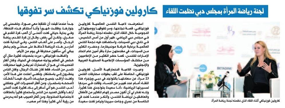 Mundipharma_Betadine_Al Khaleej_Feb 20_Page 13