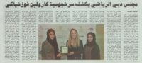 Mundipharma_Betadine_Al Wahda_Feb 21_Page 18