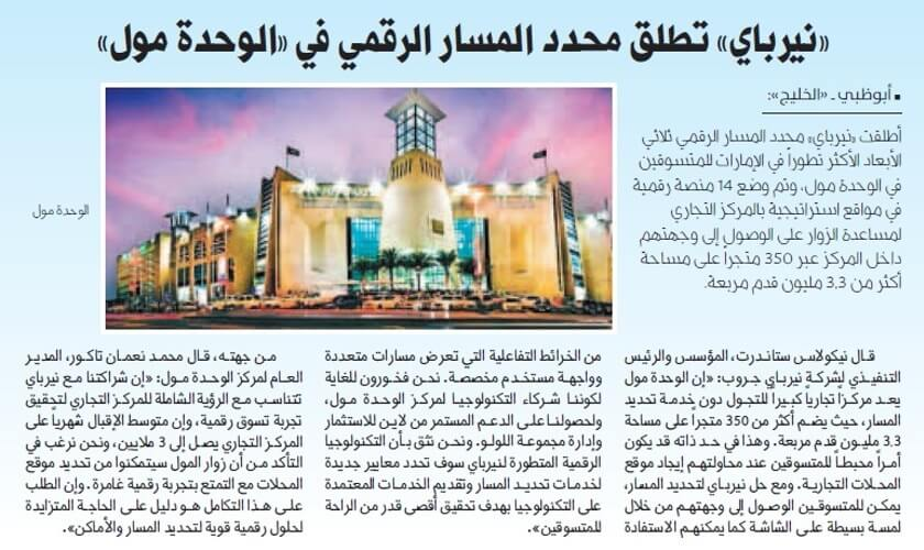 NearBuy_Al Khaleej_22 March 2016_Page 16