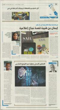 SMC Group - Al Bayan - 11 January 2017 - Page 10