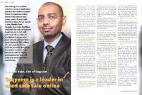 Taqyeem - Aamal Al Khaleej (English) - December 2016 - Page 36 - 37