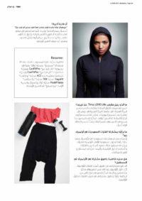 Tima - Al Ostoura Kuwait y- tryNovember 2016 - Page 7 - 10
