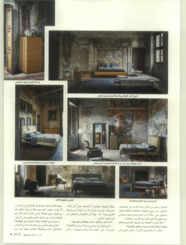 Zahrat Al Khaleej - Poltrona Frau - January - Page 89