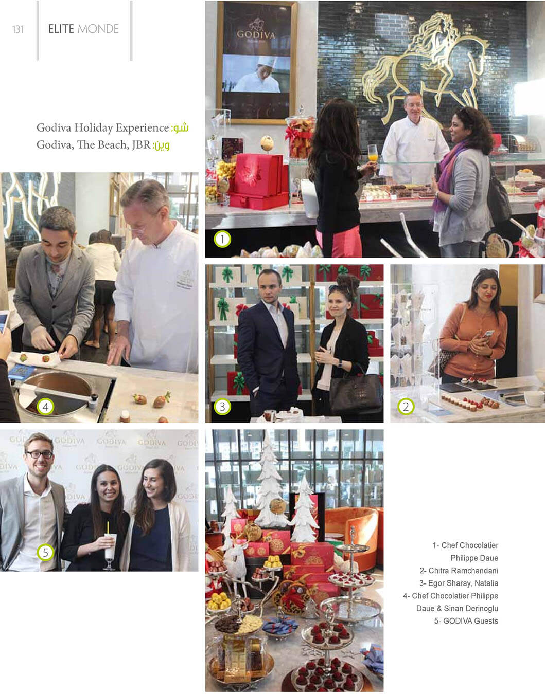 GODIVA_Elite_Monde_January_2015