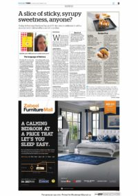 GRK - Khaleej Times - Nov 17