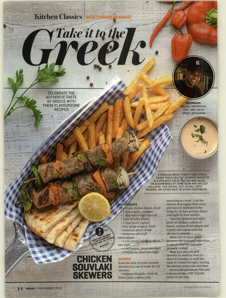 GRK - Khaleej Times - Wknd - 4 November 2016 - Page 44