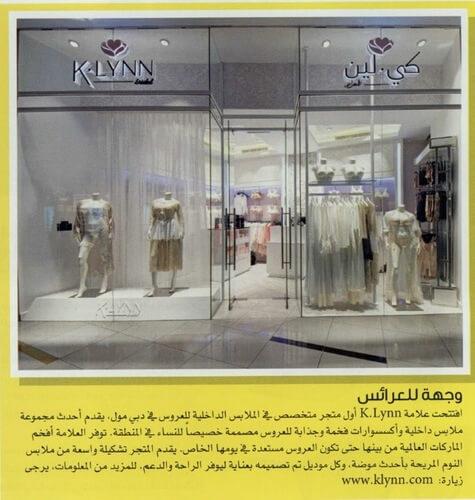K.lynn_Ahlan! Arabia_28 April 2016_pg26