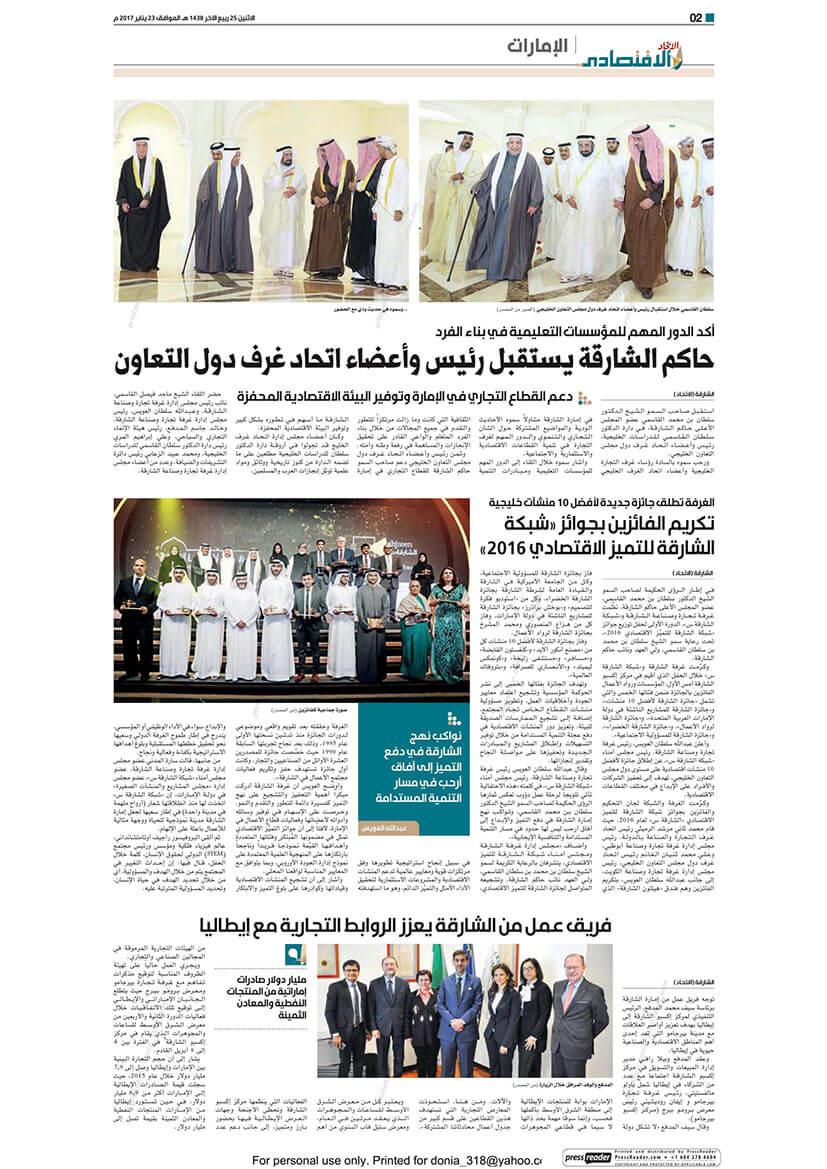 SCCI - Al Ittihad - 23 January 2017 - Page 2 (Business)
