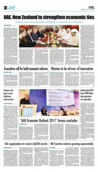SCCI - Gulf Today - 19 January 2017 - Page 2