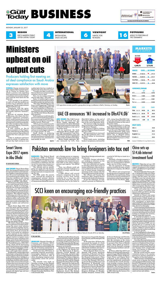 SCCI - Gulf Today - 23 January 2017 - Page 1 (Business)