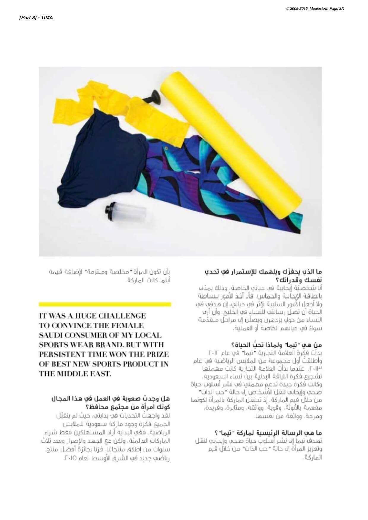 Tima - Al Ostoura Kuwait - Nottyvember 2016 - Page 7 - 10