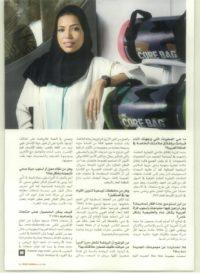 Tima - Hello! Arabia - 7 December 2016 - Page 59