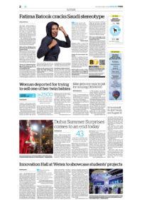 Tima - Khaleej Times - 20 August 2016 - Page 2