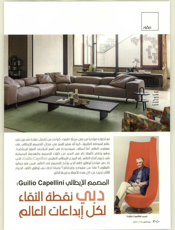Zahrat Al Khaleej - Poltrona Frau - January - Page 86