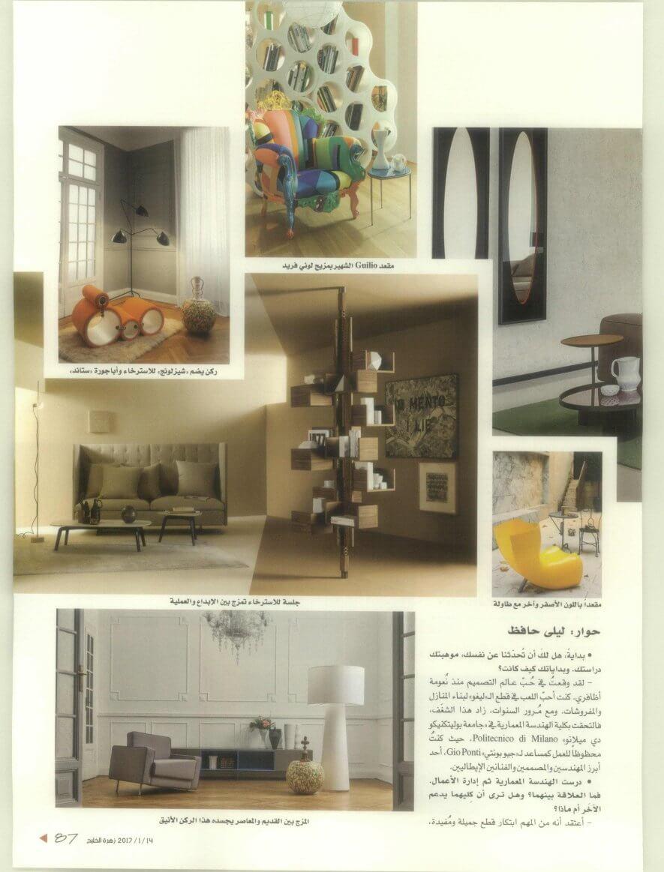 Zahrat Al Khaleej - Poltrona Frau - January - Page 87