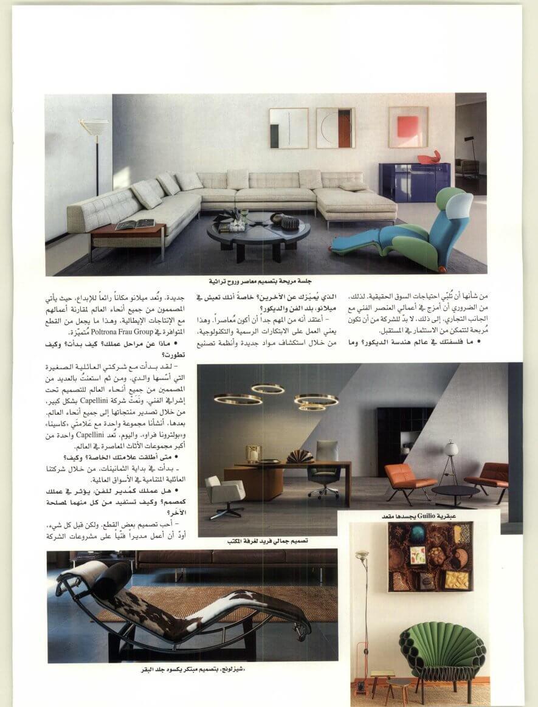 Zahrat Al Khaleej - Poltrona Frau - January - Page 88